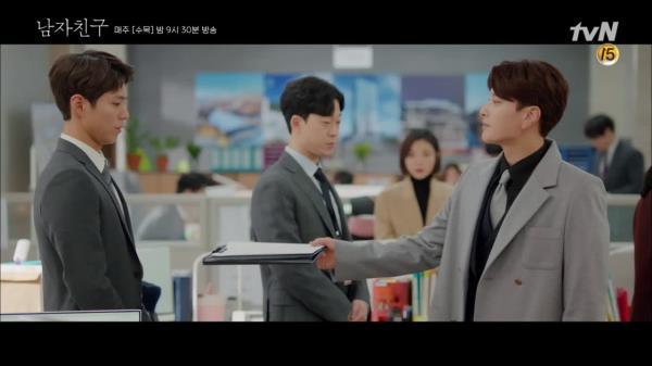 진혁-우석 첫 대면, 묘한 긴장감