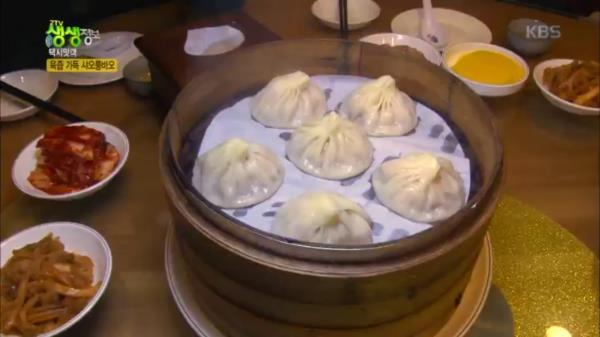 화려한 중국 요리, 육즙 가득 샤오룽바오!