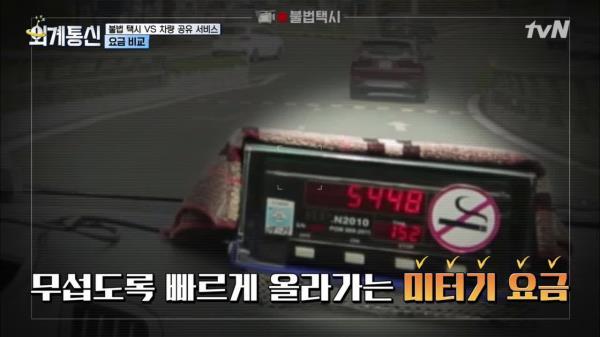 베트남도 카풀 논란? 베트남 택시&차량공유 서비스 비교 체험!