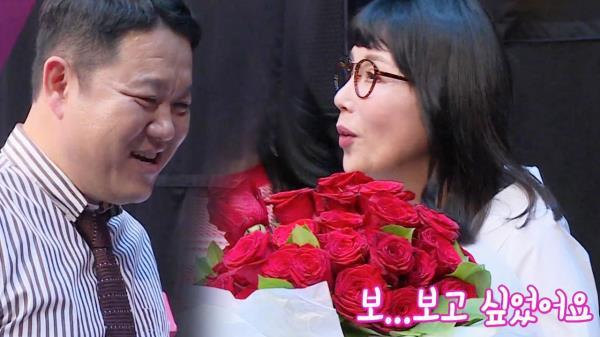 """사유리 엄마, 김구라 만남 초 흥분 """"보고 싶었어요"""""""
