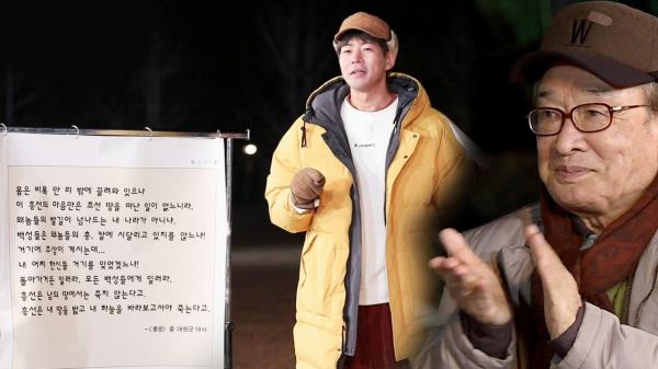 서울대 출신다운 이상윤의 암기력 '5분 만에'