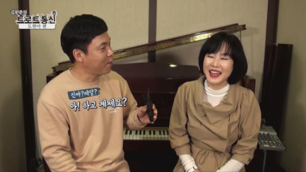 [트로트통신 - 도현아 인터뷰 에피소드 #1] - 태백의 딸
