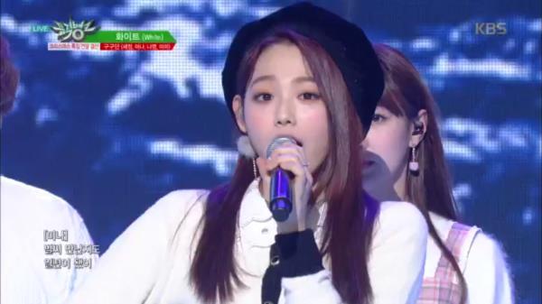 화이트(White) (원곡 핑클) - 구구단(gugudan)