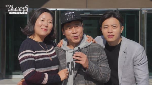 두시엔 놀자(DJ 이충훈,김세아) 인터뷰 에피소드 #1 - 두시엔 나도 놀자
