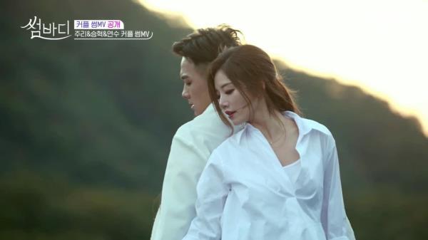 [노컷 썸MV]이주리, 김승혁, 정연수 - Walking The Wire♬