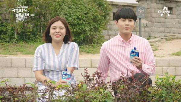 2년 뒤, 작가로서 다시 만난 용준형과 김민영! (faet. S♥H)