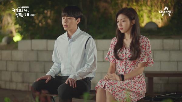 """(맴찢ㅠㅠ) 용준형과 채서진의 이별 """"이제 나한테 아무런 의미 없어"""""""