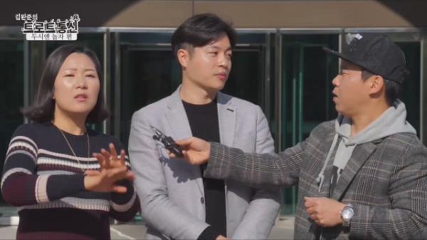 [트로트통신 - 두시엔 놀자(DJ 이충훈,김세아) 인터뷰 에피소드 #3] - 어서어서 와요무대
