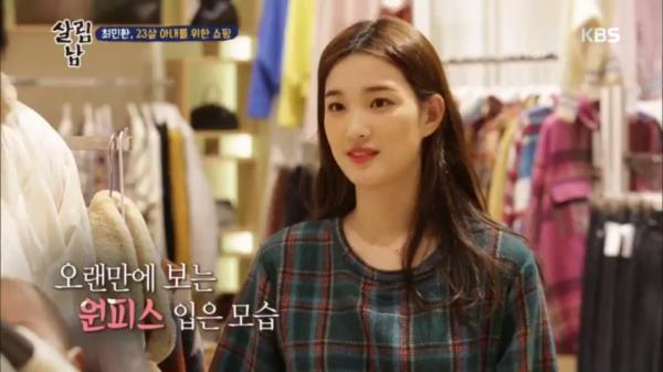 최민환, 23살 아내를 위한 쇼핑~♥
