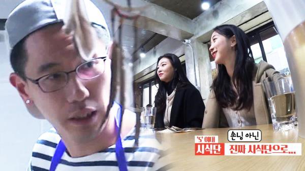 """피자집, 양해 없는 서빙 """"우린 시식단이 아닌 손님인데…"""""""