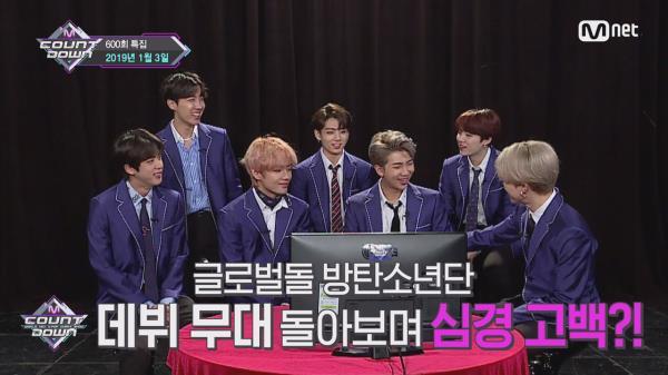 """""""아니 이걸 다시 보여준다고?"""" 방탄소년단, 데뷔 무대 돌아보며 심경 고백?!"""
