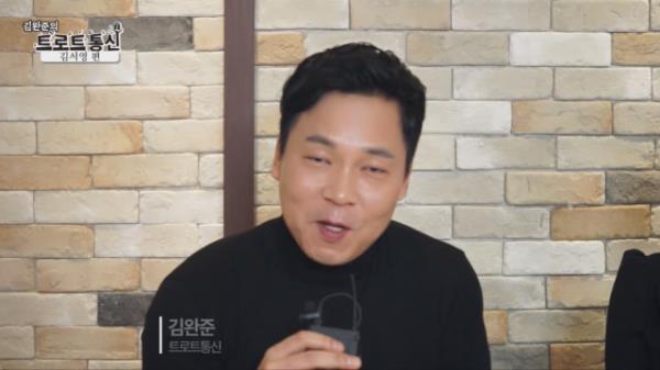 [트로트통신 - 김서영 인터뷰 에피소드 #1] - 새해 선물 드립니다