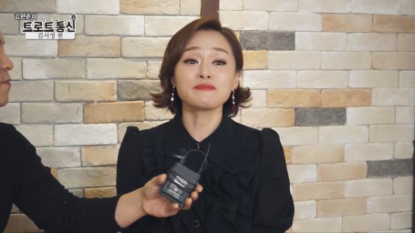 [트로트통신 - 김서영 인터뷰 에피소드 #2] - 개인기는 애교뿐
