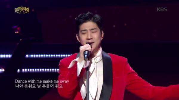 박상돈 - Sway