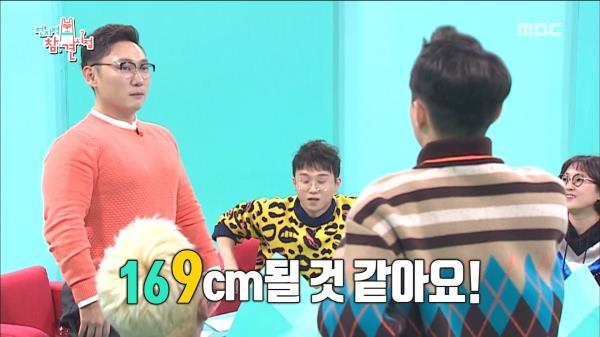 조무래기 왕에게 키 검사받는 169cm 이승윤 (매니저의 깊은 마음)