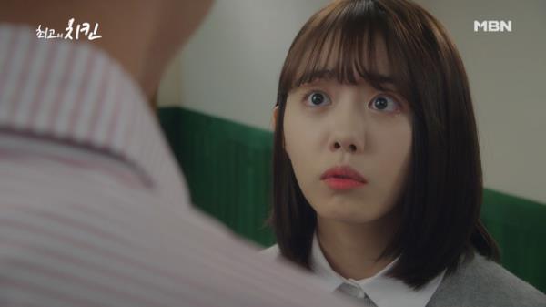 [심쿵 모먼트] 박선호, 김소혜의 말 한마디도 흘려듣지 않는 따도남♥