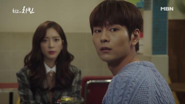 김소혜, 박선호 첫사랑女의 고백 직전에 다급하게 등장! (나이스 타이밍)