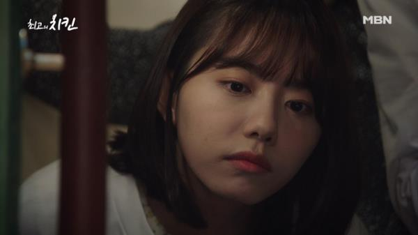 김소혜, 첫사랑과 재회한 박선호 때문에 무너지는 마음! (와르르)