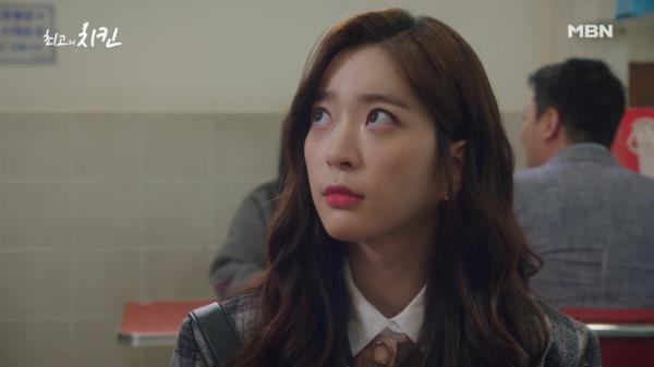"""김소혜, 분노와 질투 가득한 우렁찬 외침! """"1인 1닭!"""""""