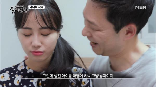 """(실제상황) """"임신해서 죄송해요."""" 숨겨진 이야기 공개!"""
