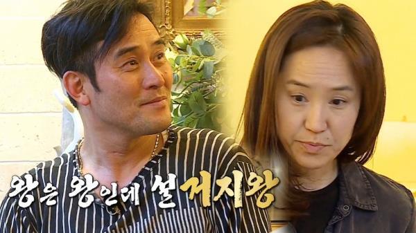 """""""남편은 왕이에요. 바로 설거지 왕"""" 강주은, 최민수 앞 '카리스마'"""