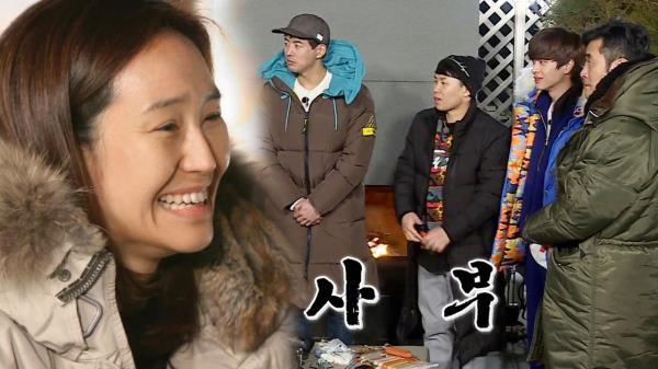 """강주은, 사부라 불리는 최민수 앞 터진 웃음 """"풉!"""""""