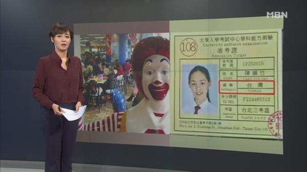 김주하의 1월 21일 '이 한 장의 사진'
