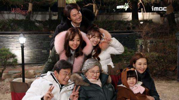 《메이킹》 '시끌벅적 화기애애' 치유네 대가족 마당 캠핑하는 날!