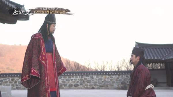 죽음을 부르는 연극 '모란정'에 담긴 비밀은? 동양의 셰익스피어 '탕현조'