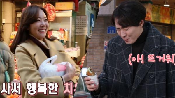 《메이킹》 한우에 약한 소유진과 호떡에 약한 연정훈 (남매케미솔솔~♥)