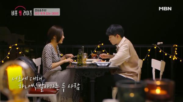 (달달) 시몬X도 울고 갈 편안함, 러블리 경희 & 감성 주헌 데이트!