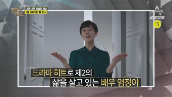 [예고] 스카이캐슬 염정아의 '진짜' 남편과 '강준상'의 소름 돋는 싱크로율