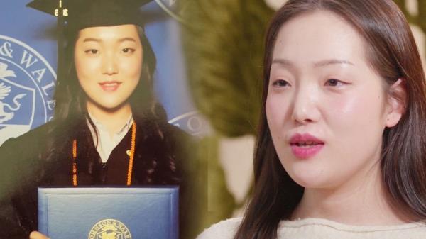 홍석천 조카, 세계 3대 요리 학교 졸업 '프랑스 요리'