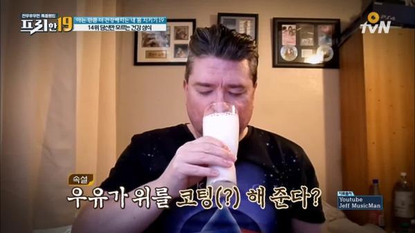 당신만 모르는 건강 상식 [아는 만큼 더 건강해지는 내몸지키기 19]