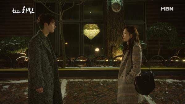 """[금단의 사랑] 이승협, 고심 끝 조아영에게 돌직구 고백! """"나 너 좋아해"""""""