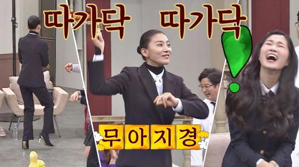 ♥치명♥ 댄스 점수 만점인 김서형(!) 쓰앵님 어떻게 이겨ㅠ_ㅠ