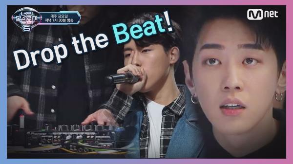 [3회] 대 to the 박! 미국 유명 TV쇼 출연 실력자 x 쌈디 (뽀너스)