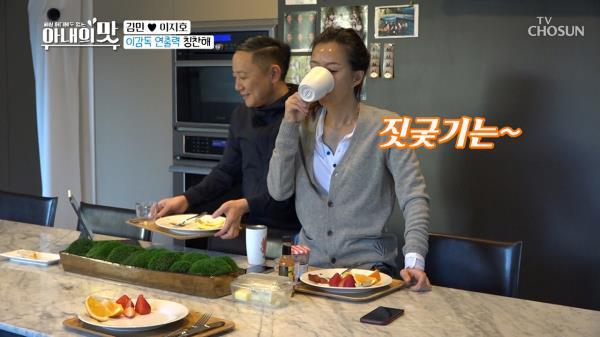 """""""사랑이라도 나눠야 하나?"""" 불타는 신혼ing(?) 김민♥이지호"""