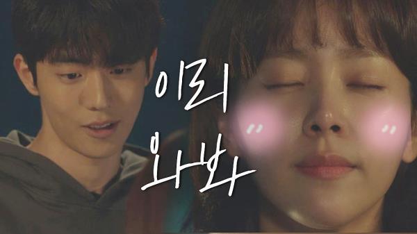 ♥남주혁 멜로눈빛에 눈 감은 한지민, 입술 쭈욱 ( ˘  3˘)♥
