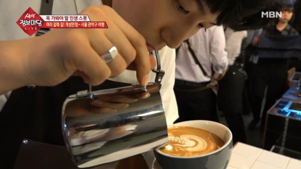 봉천동의 색깔을 살린 독특한 커피가 있는 곳!