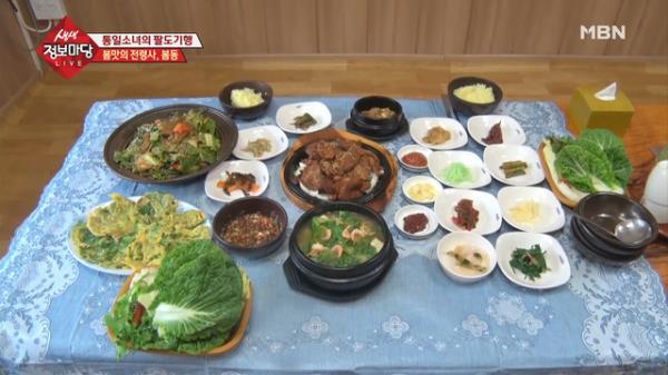 영양 만점 봄동 요리 한상!