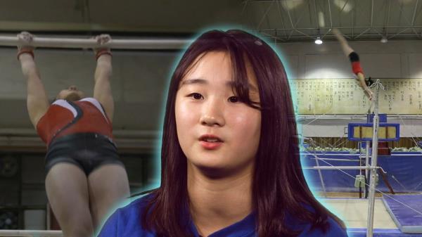 곡예에 가까운 14살 서정이의 주특기 '이단 평행봉'