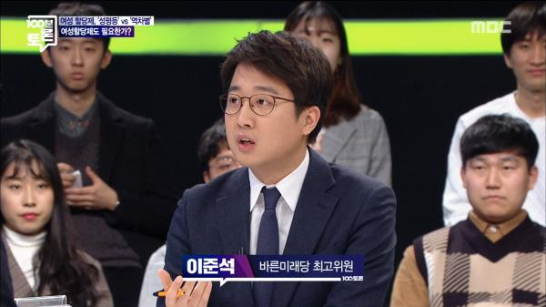 """""""女 차별 시정 조치...시효 끝나가"""""""