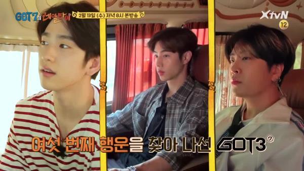 [선공개] 각양각색 마크-진영-영재의 여섯번째 행운 찾기!!