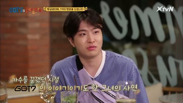 [질투금지] GOT7의 깜짝 이벤트를 받을 행운의 주인공!?
