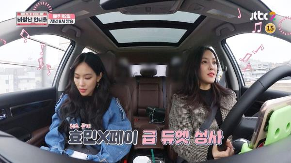 [선공개] ♨흥 폭발♨ 급 성사된 페이x효민의 듀엣 'Breathe'♪
