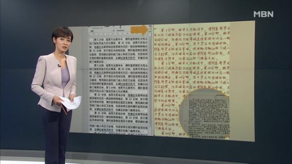 김주하의 2월 18일 '이 한 장의 사진'