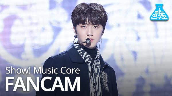 [예능연구소 직캠] 엠씨 스페셜 스테이지 찬희 Focused @쇼!음악중심_20190216 MC Special stage CHANI