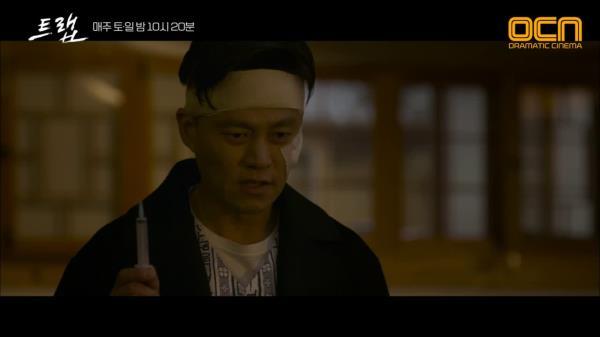 """이서진&임화영의 폭풍 액션 """"지금부터 보여줄게"""""""