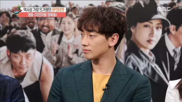 정지훈의 7년 만의 복귀작 '자전차왕 엄복동'